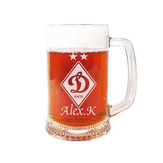 Бокал для пива c гравировкой 500 мл