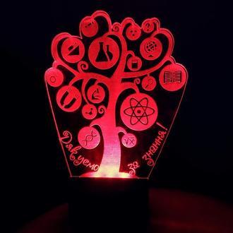 Ночник Дерево знаний, 3д 3d светильник, лампа, подарок учителю на день рождения,8 марта, новый год