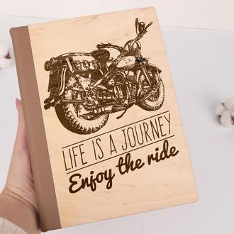 Деревянный блокнот с гравировкой, записная книжка, скетчбук Life is a journey enjoy the ride