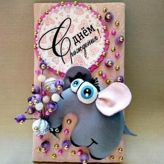 Открытка  на день рождения со слоном