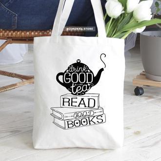 Эко сумка шоппер, белая эко сумка с рисунком, шоппер книголюба, экосумка, торба, женская сумка