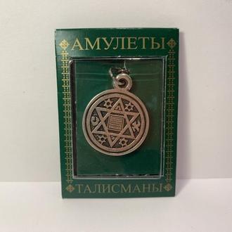 Амулет Брелок № 32 ′Магический Пентакль Отца′