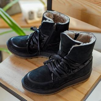 Ботинки зимние женские Aura Shoes 7686002