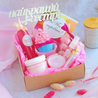 """Подарочный набор """"Сладости для Принцессы"""",  подарок для девушки, подруги, сестры, дочери"""