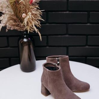 Ботинки демисезонные женские Aura Shoes 7664200