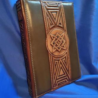 Блокнот с инициалами (Ежедневник в кожаной обложке)