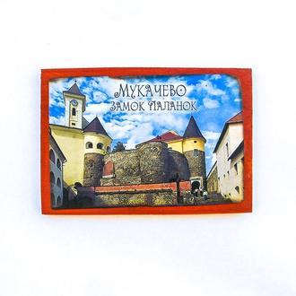 Магнитик деревянный Мукачево