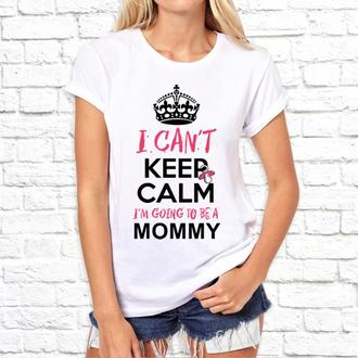 "Парные футболки Push IT ""I can_t keep calm daddy_I can_t keep calm mommy"""