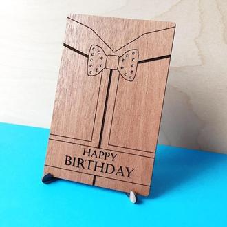 Поздравительная открытка из дерева для мужчины.