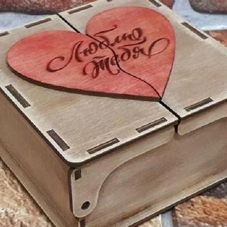 Шкатулка в подарок на день святого Валентина.