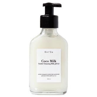 Молочко для вмивання Coco Milk для усіх типів шкіри