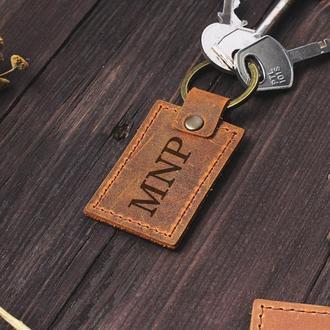 Кожаный брелок для ключей с индивидуальной гравировкой. (Цвет кирпичный)
