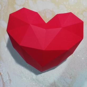 Полигональное сердце №576810 - купить в Украине на Crafta.ua