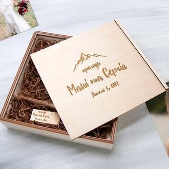 Подарочная деревянная коробка для фото и флешки «Путешествия»