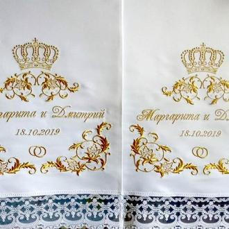 """Именные свадебные рушники """"Вензеля"""""""