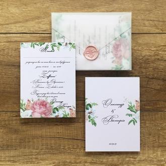 Цветочные пригласительные на свадьбу, Приглашения с калькой пудровые, Приглашения с сургучом розовые