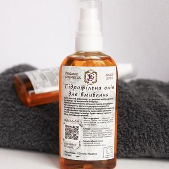 Гидрофильное масло для умывания и демакияжа 100мл от GZ