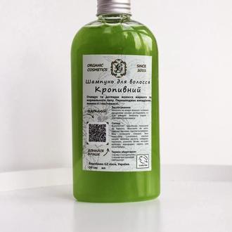 Шампунь для жирных и нормальных волос «Крапивный» 200мл от GZ