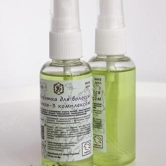 Сыворотка для волос Омега-3 100мл от GZ