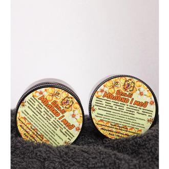 Бельди Молоко и мёд - Мыло-гоммаж из оливкового масла для глубокого GZ