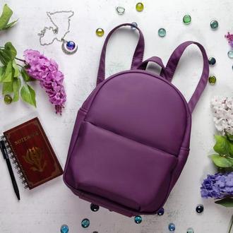 Женский фиолетовый рюкзак для учебы