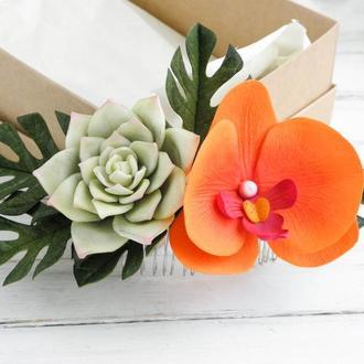 Гребень с оранжевой орхидеей и суккулентом , Цветы в прическу невесте
