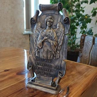 """Икона резная из дерева на подставке """"Ангел Хранитель"""""""