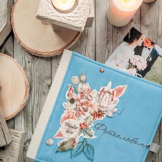 Свадебный альбом в зимней тематике