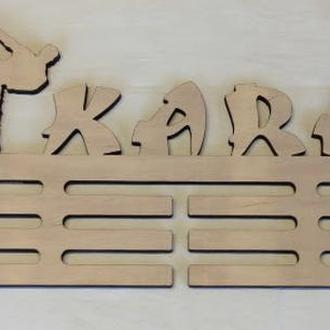 Вешалка для медалей (карате) из Еко-фанеры
