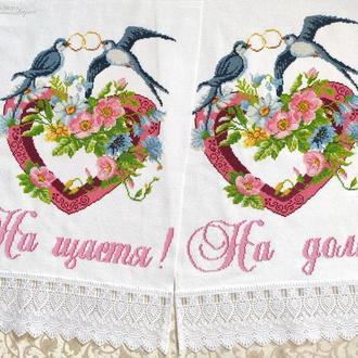 """Свадебный рушник """"Ласточки"""""""