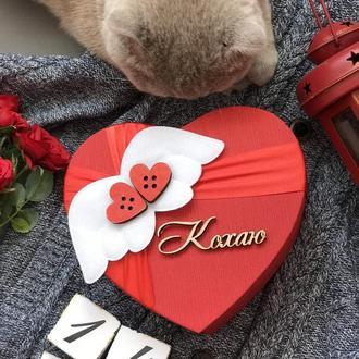 Подарунок на день валентина-валентинка