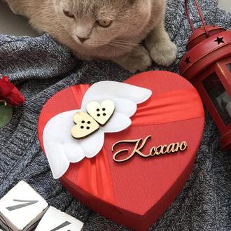 Сердечко-валентинка на день валентина