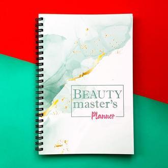 Планер Успешного Мастера Beauty master's Planner Классический недатированный на год на русском