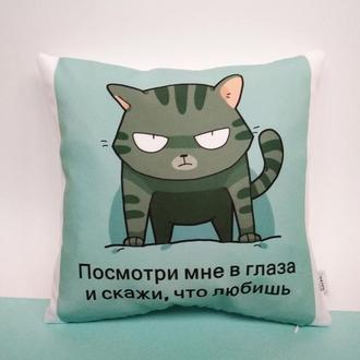 Декоративная подушка кот Киев, подушка на день святого Валентина Киев, подушка на день влюбленных