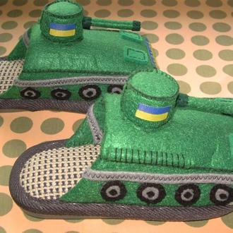Тапки-танки.