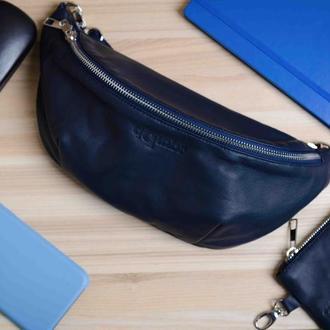 Набор сумка и ключница из кожи