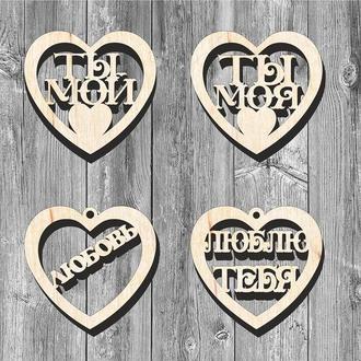 Валентинки к 14 февраля - дню Св. Валентина!