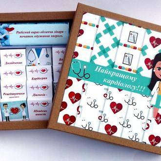 """Шоколадний набір """"Найкращому кардіологу"""" 120 грам/ Шоколадный подарок кардиологу.Набор медработнику"""