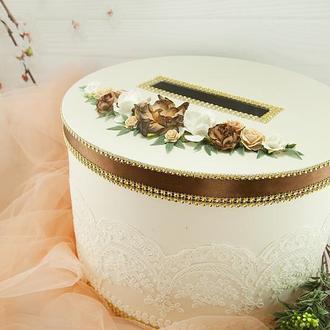 Сундук для денег шоколадый / Скриня для грошей персикова / Коробка весільна / Для свадьбы