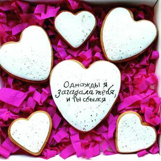 Набір пряників до Дня закоханих