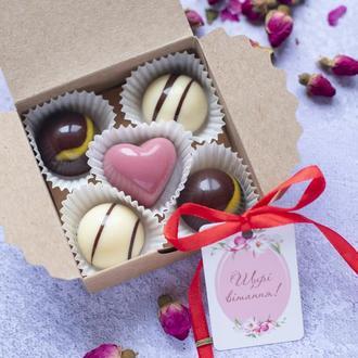 Коробка шоколадных конфет, 5 шт.
