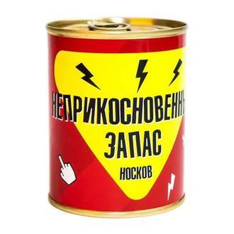 Консерва-носок Недоторканний запас червоний