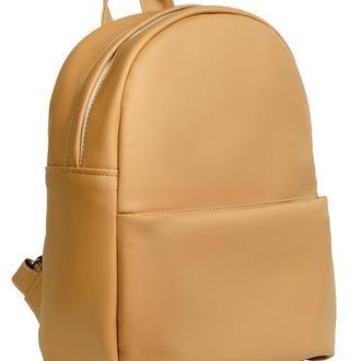 Женский бежевый рюкзак для прогулок