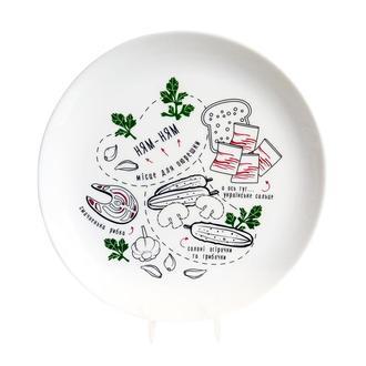 Тарелка Українська зеленый