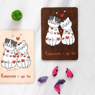 Открытка в подарок на День Валентина с цветной печатью «Коте»
