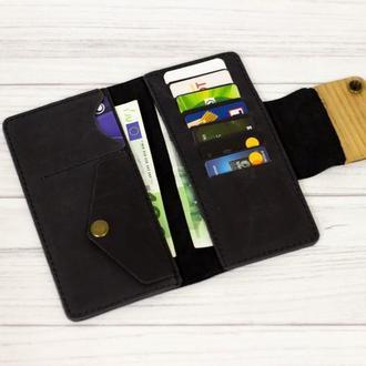 Длинный кожаный кошелек с именной гравировкой. Черный большой мужской вместительный кошелек.