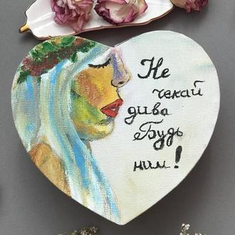 Серце-валентинка
