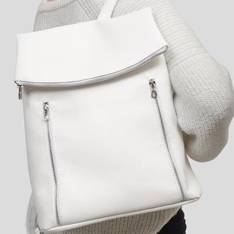 Женский белый вместительный рюкзак