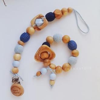 Подарочный набор для малыша: держатель для пустышки, погремушка на колечке, деревянный грызунок