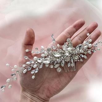 Свадебное украшение для волос, веточка в прическу, украшения в прическу, свадебные веночки